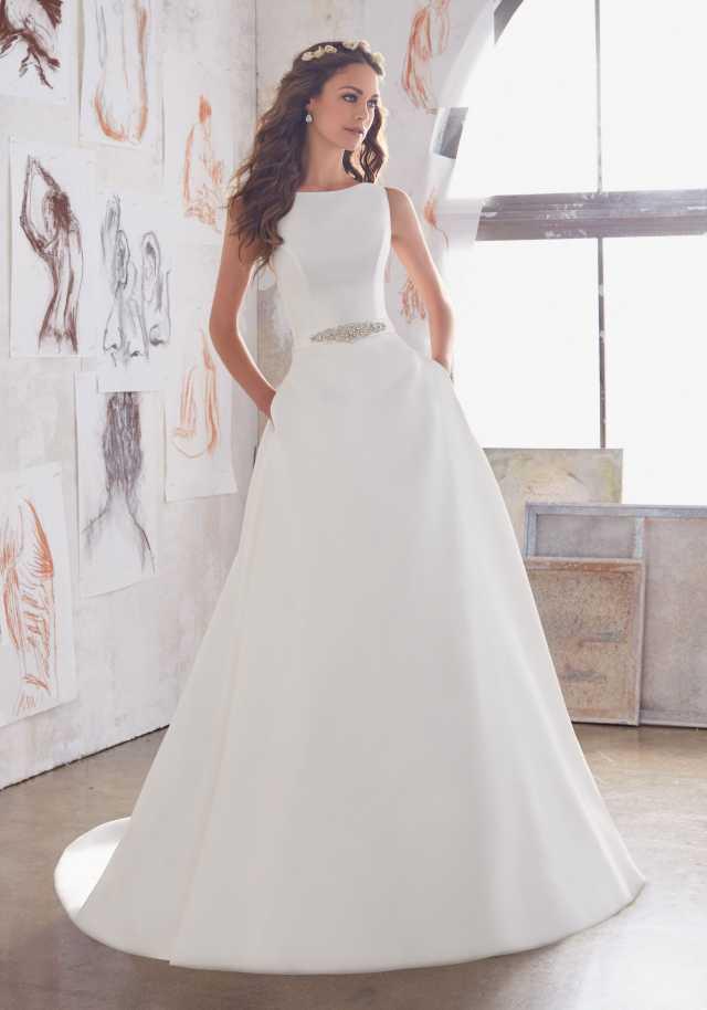 Mori Lee Communion Dress